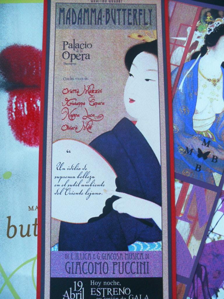"""Ficha """"Tipografía"""" del catálogo de arte de Art Plus Serigrafía representando un cartel de la ópera Madamma Butterfly"""