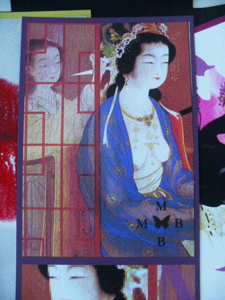 Ficha cuatricromía realizada en serigrafía para el catálogo arte de Art Plus Serigrafía inspirada en la ópera Madamma Butterfly de Giacomo Puccini